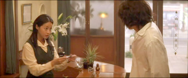 кадр из фильма Закрытая тетрадь (Closed note, Япония, 2007)