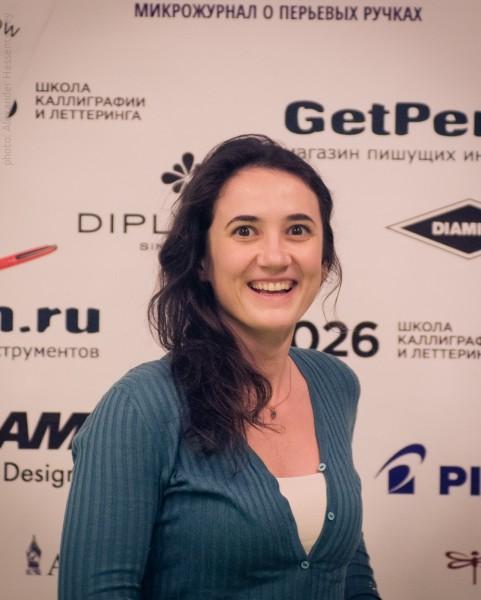 Moscow Penshow - 2017 (фото (с) Александр, СпБ)